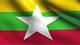 myanmar-thum