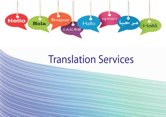 translate-03